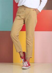 Hardal Pantolon